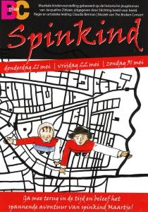 spinkind theater